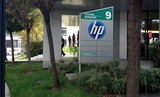 HP Standort in Bulgarien